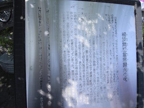 葛城市相撲館「けはや座」-tsuiki-03