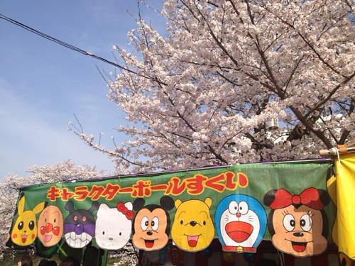 高田川の千本桜@大中公園(大和高田市)-06