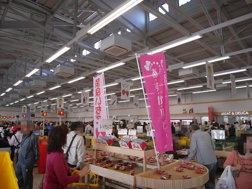全国最大級の農産物直売所『まほろばキッチン』@橿原市