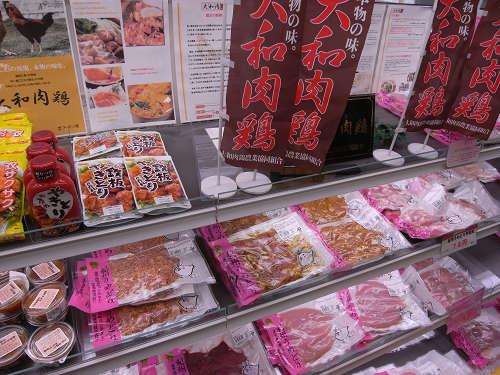 農産物直売所『まほろばキッチン』@橿原市-08