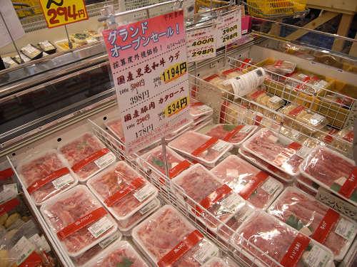 農産物直売所『まほろばキッチン』@橿原市-09