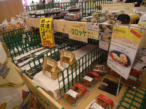 農産物直売所『まほろばキッチン』@橿原市-11