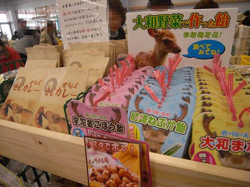 農産物直売所『まほろばキッチン』@橿原市-12