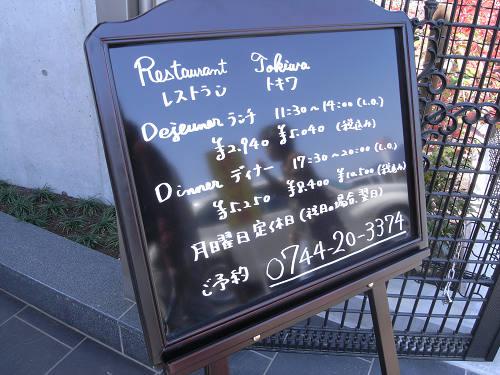 農産物直売所『まほろばキッチン』@橿原市-22