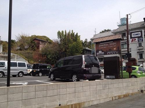 『1日最大500円』の駐車場@奈良市-02