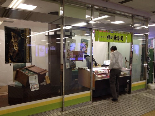 興福寺監修の駅弁『心』-08