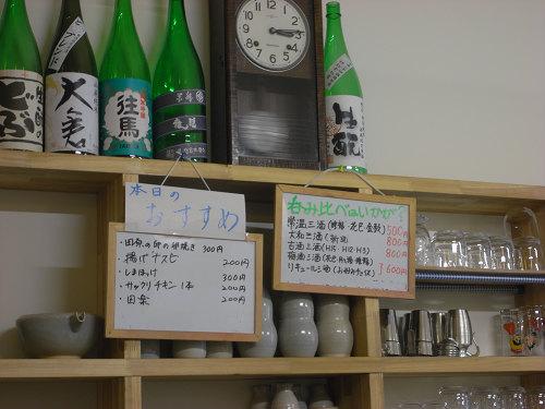 酒商・のより 奈良三条店-08