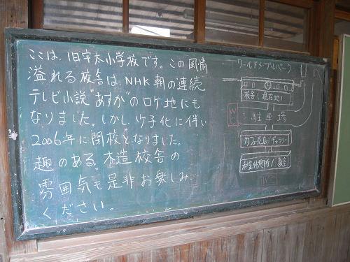 『奈良カエデの郷ひらら』@宇陀市<校舎編>-28
