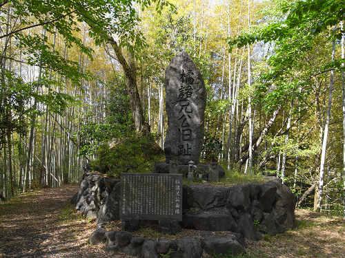 奈良時代の左大臣が眠る『橘諸兄公墓』京都府井手町