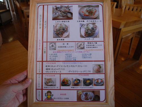 昆布屋さんのカフェ『Cafe円居』@橿原市-03