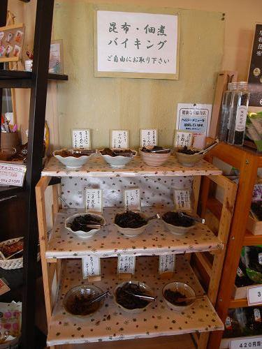 昆布屋さんのカフェ『Cafe円居』@橿原市-06