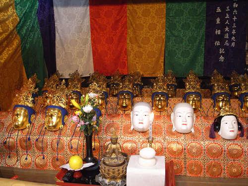 練供養会式の前に『二十五菩薩御面拝観』@當麻寺護念院