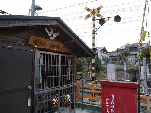 まことちゃん地蔵@五條市-06