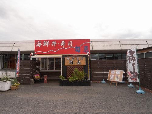 『海鮮市場 旬恵』@奈良県中央卸売市場(大和郡山市)-01
