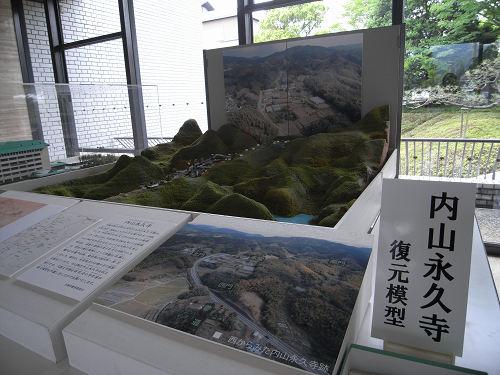 幻の大寺院『内山永久寺』復元模型の展示@天理市役所