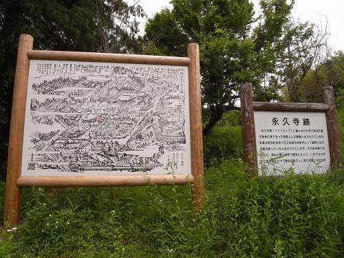 失われた大伽藍が偲ばれる『内山永久寺跡』@天理市