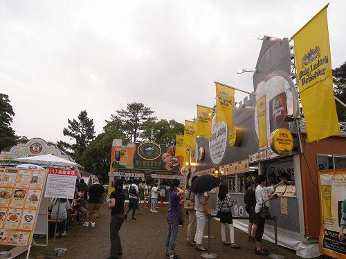 奈良オクトーバーフェスト2013-06