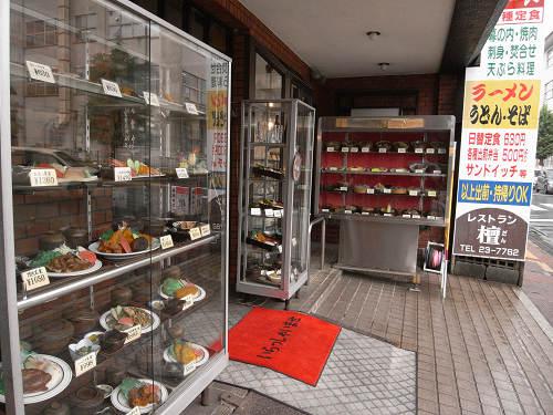 昭和的レトロ喫茶店『檀』@橿原市-02