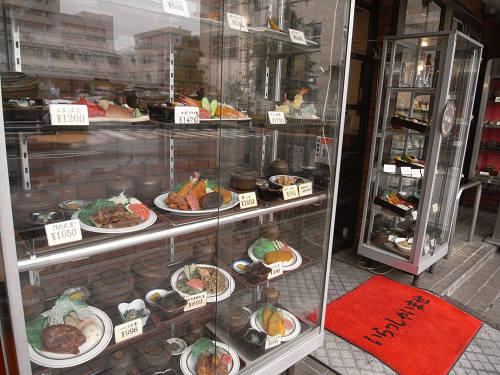 昭和的レトロ喫茶店『檀』@橿原市-03