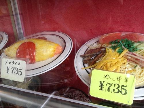 昭和的レトロ喫茶店『檀』@橿原市-04