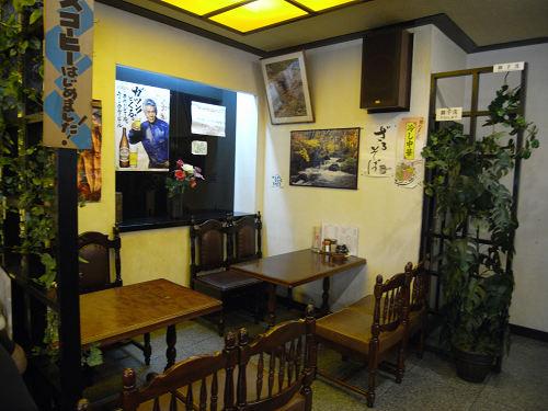 昭和的レトロ喫茶店『檀』@橿原市-11