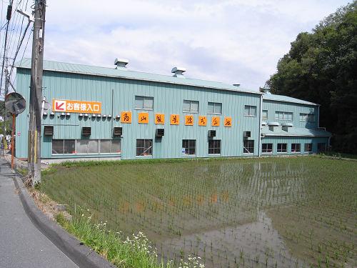 高山製菓株式会社『高山かきもち』@生駒市-01