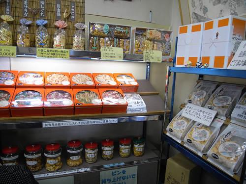高山製菓株式会社『高山かきもち』@生駒市-06
