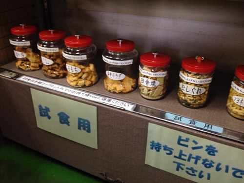 高山製菓株式会社『高山かきもち』@生駒市-07