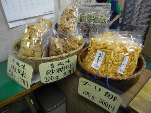 高山製菓株式会社『高山かきもち』@生駒市-08