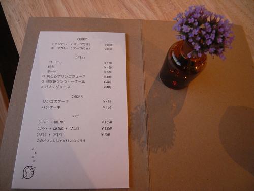 読書空間とカレーのお店『ミジンコブンコ』@奈良きたまち-13