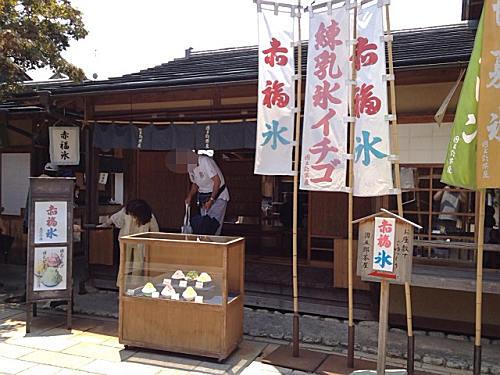 赤福氷@赤福本店(三重県伊勢市)-06
