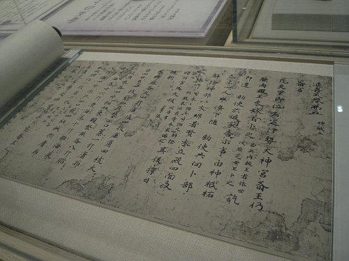 斎宮歴史博物館@三重県明和町-11