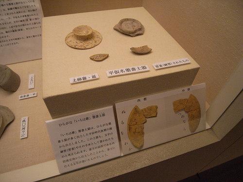 斎宮歴史博物館@三重県明和町-30
