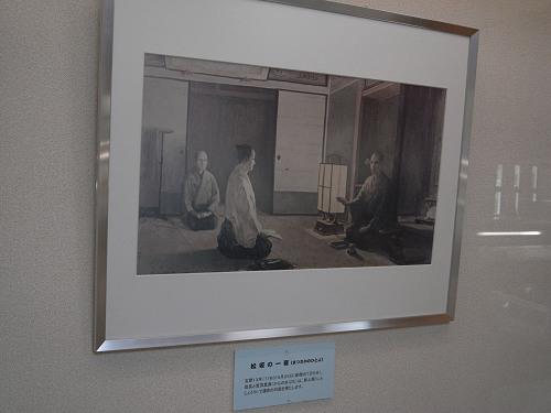 本居宣長記念館@三重県松阪市-05