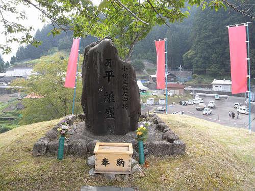 平維盛や温泉、素敵な縁側など!『野迫川村』めぐり-02