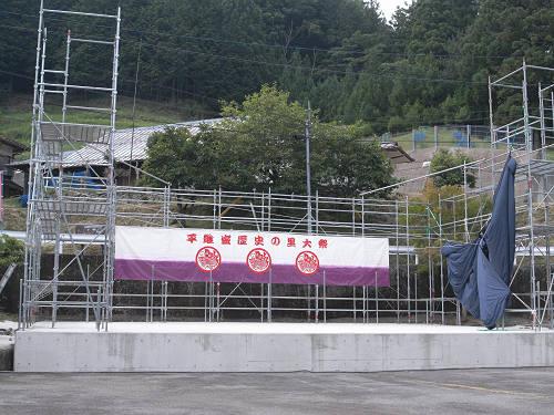 平維盛や温泉、素敵な縁側など!『野迫川村』めぐり-05