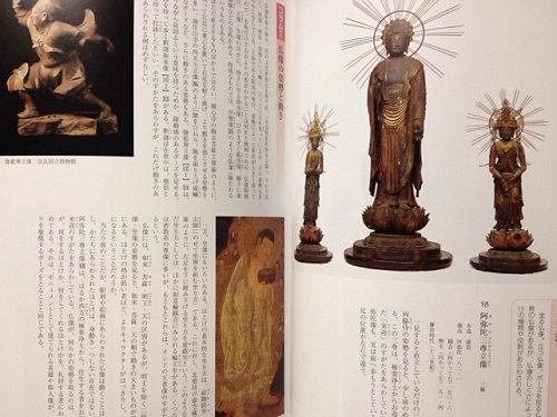 特別展『みほとけのかたち ─仏像に会う─』@奈良博-04