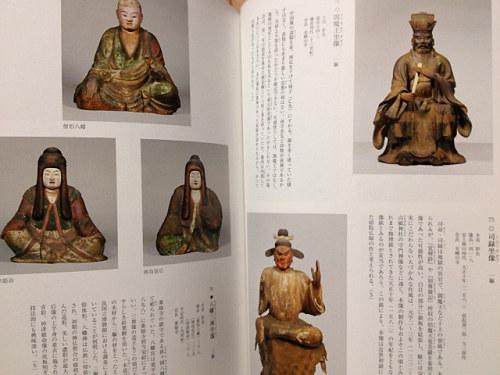特別展『みほとけのかたち ─仏像に会う─』@奈良博-07