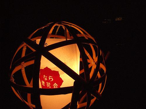 15周年!『2013なら燈花会』@奈良公園-14