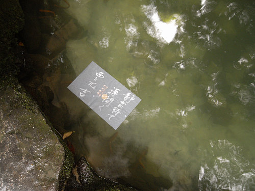 八重垣神社@島根県出雲地方-09