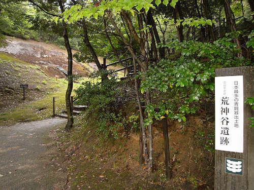 荒神谷遺跡と荒神谷博物館@島根県出雲地方-09