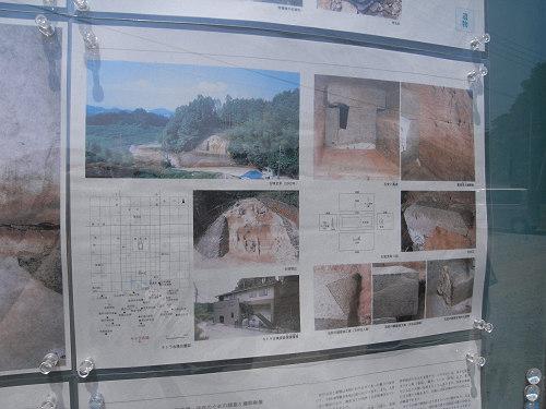 一般公開目前のキトラ古墳@明日香村-05