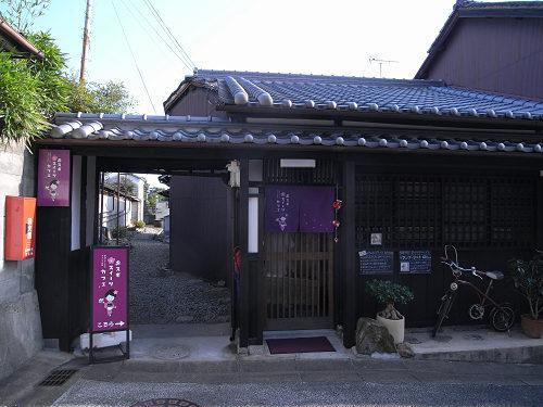 手作りスイーツ『おスギスイーツカフェ』@ならまち-01