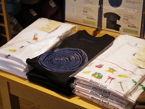 素敵な『奈良モチーフTシャツ』3種@モンベル東大寺門前店