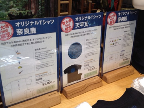 『奈良モチーフTシャツ』3種@モンベル東大寺門前店-05