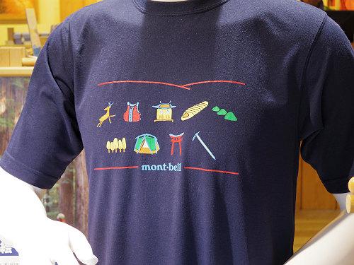 『奈良モチーフTシャツ』3種@モンベル東大寺門前店-07