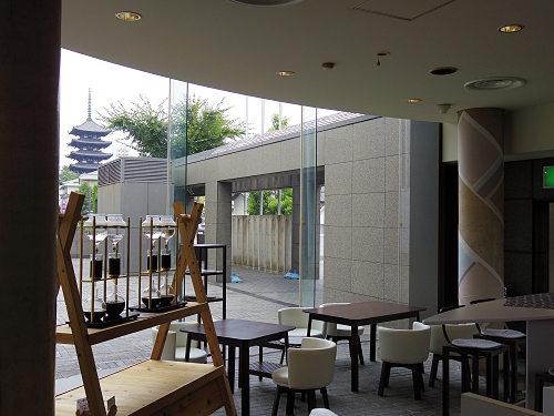 室生天然酵母パン なららカフェ@ならまちセンター-03