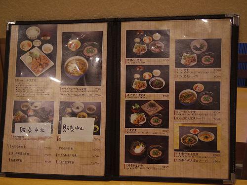 まぐろ料理専門店『浅野屋』@五條市-05