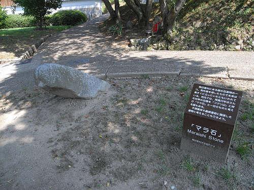 男根型の『マラ石』@明日香村祝戸地区-03