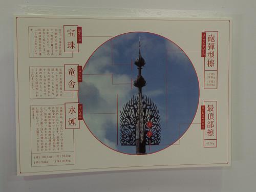 水煙降臨展@薬師寺(奈良市)-08